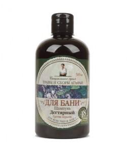 Szampon ziołowo dziegciowy - Receptury Babci Agafii 500 ml