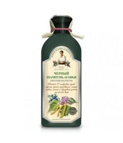 Szampon ziołowy czarny - przeciwłupieżowy - Receptury Babci Agafii 350 ml