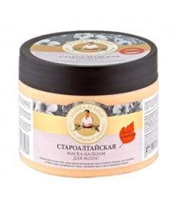 Staroałtajska Maska do włosów - Intensywna Regeneracja - Bania Agafii 300 ml