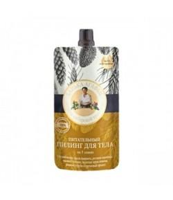 Peeling do ciała - Odżywczy - 5 Zbóż - Bania Agafii 100 ml