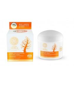 Krem do ciała na noc - Anti - Age - Wzmocnienie i regeneracja skóry - Natura Siberica 370 ml