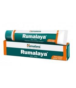 Żel Rumalaya - Himalaya 30 g