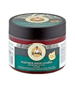 Mydło cedrowe do ciała i włosów - Bania Agafii 300 ml