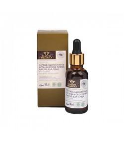 Organiczny żywy olej do twarzy i szyi anti-age Planeta Organica 30ml
