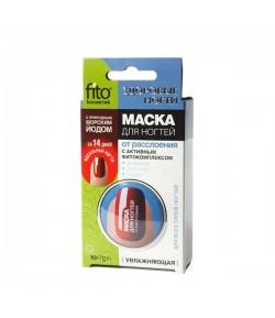 Zdrowe paznokcie - maska nawilżająca - Fitokosmetik 10g