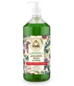 Mydło domowe - Cedr i Jałowiec - Receptury Babci Agafii 1000 ml