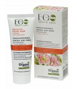 Rewitalizująca witaminowa maska do twarzy - EO LAB 75 ml