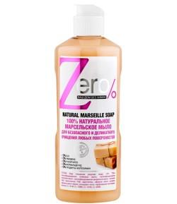 Naturalne mydło marsylskie - Zero 500 ml