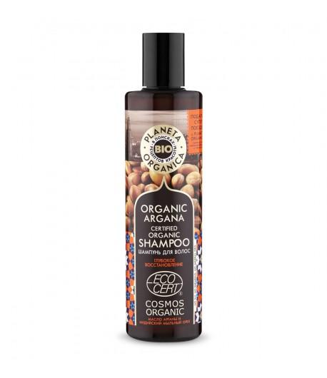 Szampon do włosów ORGANIC ARGANA - Planeta Organica 280ml