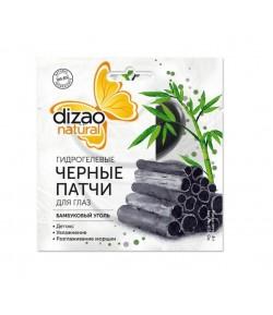 Nawilżająca maseczka pod oczy w płatkach z węglem bambusowym - Dizao