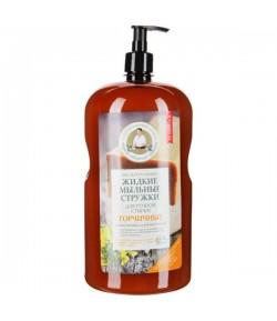 Naturalne płynne wiórki mydlane do prania ręcznego - gorczycowe - Receptury Babci Agafii 2 l.