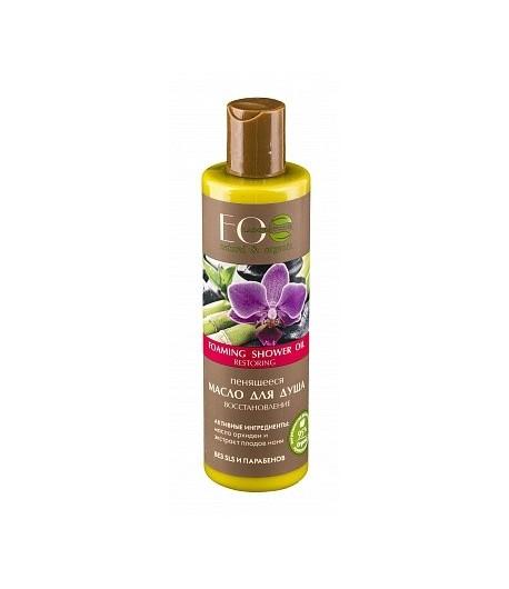 Hawajski Olej pod prysznic - Napinający - EO LAB 250 ml