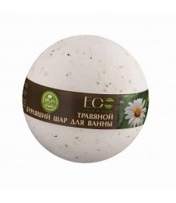 Musująca kula do kąpieli - Rumianek - EO LAB 220 g