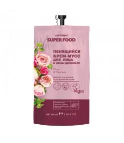 Pieniący się kremowy mus do twarzy i dekoltu, Róża i Oregano- CAFE MIMI 100 ml