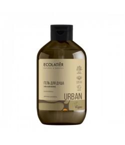 Nawilżający pod prysznic - Olejek Arganowy i Wanilia  - Ecolatier 600 ml