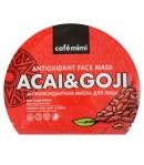 Maseczka do twarzy w płachcie Acai i Goji - CAFE MIMI 22g