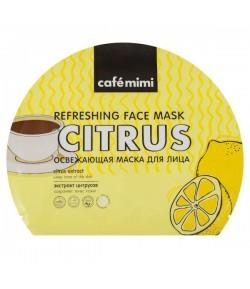 Maseczka do twarzy w płachcie Citrus - CAFE MIMI 22g