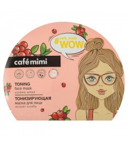 Tonizująca Maseczka do twarzy w płachcie Żurawina- CAFE MIMI 22g