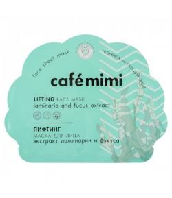 Liftingująca Maseczka do twarzy w płachcie Algi fucus - CAFE MIMI 22g