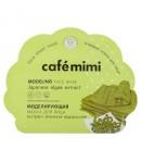 Modelująca Maseczka do twarzy w płachcie Alga Japońska - CAFE MIMI 22g