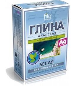 Anapska glinka kosmetyczna - Biała (z jonami srebra) - Fitokosmetik 2x50g