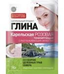 Glinka Karelska - różowa - tonizująca - Fitokosmetik 75g