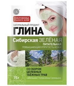Syberyjska glinka kosmetyczna - zielona z ziołami - Fitokosmetik 75g