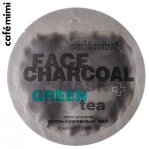 Maska do twarzy Bambusowy węgiel & Zielona herbata - CAFE MIMI 10 ml