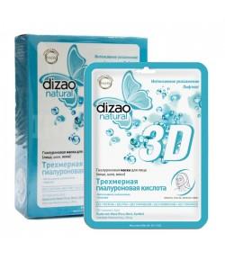 Intensywnie nawilżająca maseczka na fizelinie z potrójnym kwasem hialuronowym - Dizao 28 g