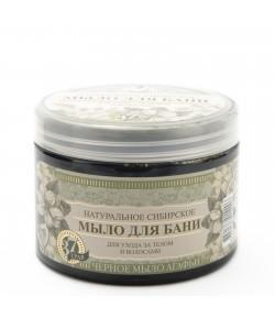 Mydło Ziołowe Naturalne - Czarne - Receptury Babci Agafii 500 g